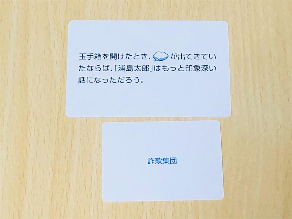 f:id:xyoshixaki:20210125020355j:image