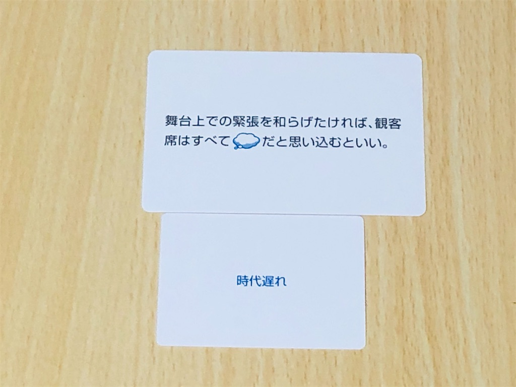 f:id:xyoshixaki:20210125020359j:image