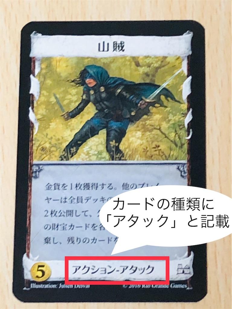 f:id:xyoshixaki:20210208012431j:image