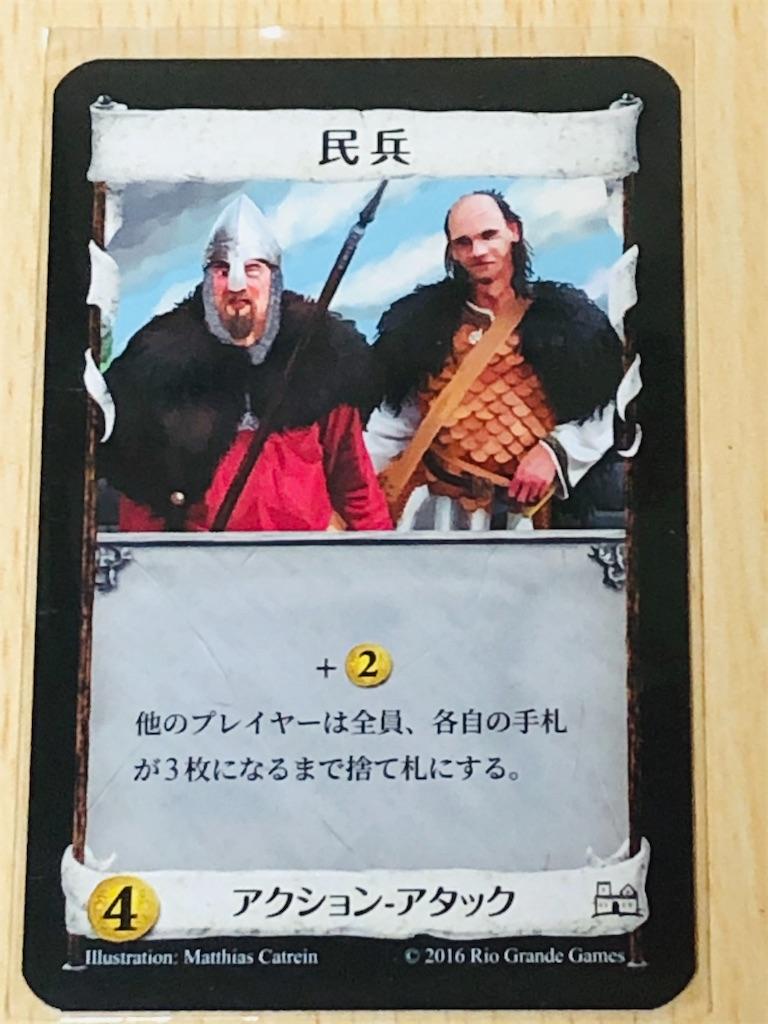 f:id:xyoshixaki:20210208012435j:image