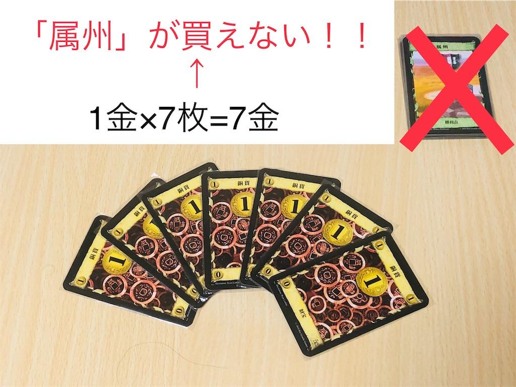 f:id:xyoshixaki:20210210195209j:image