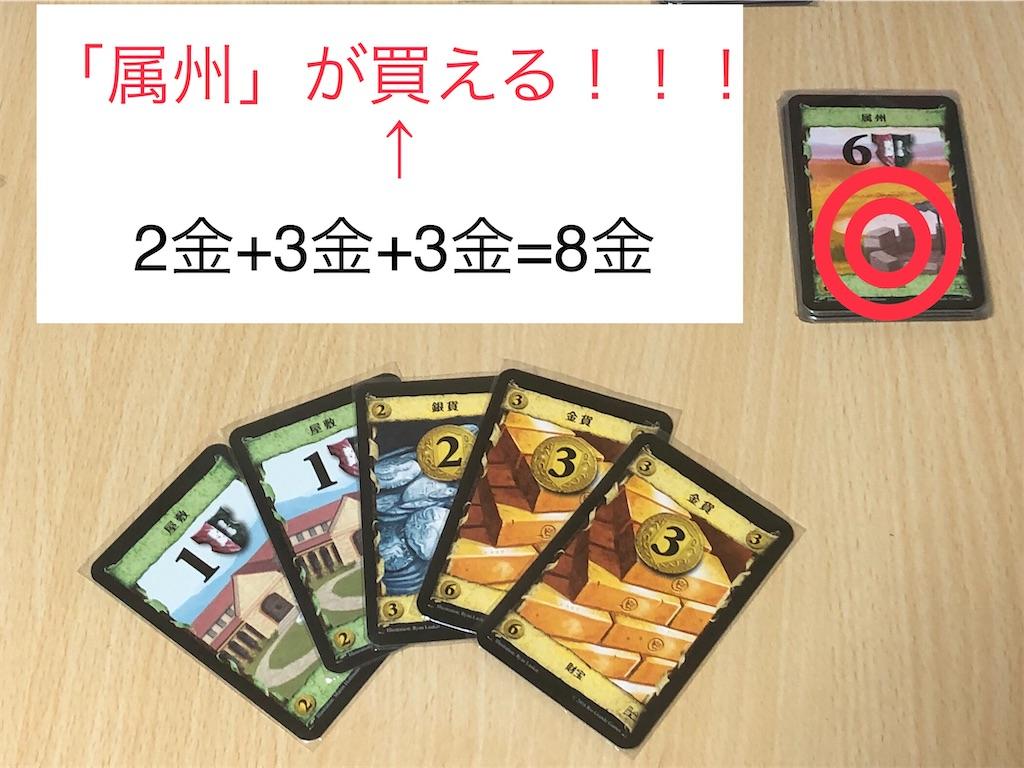 f:id:xyoshixaki:20210210195608j:image