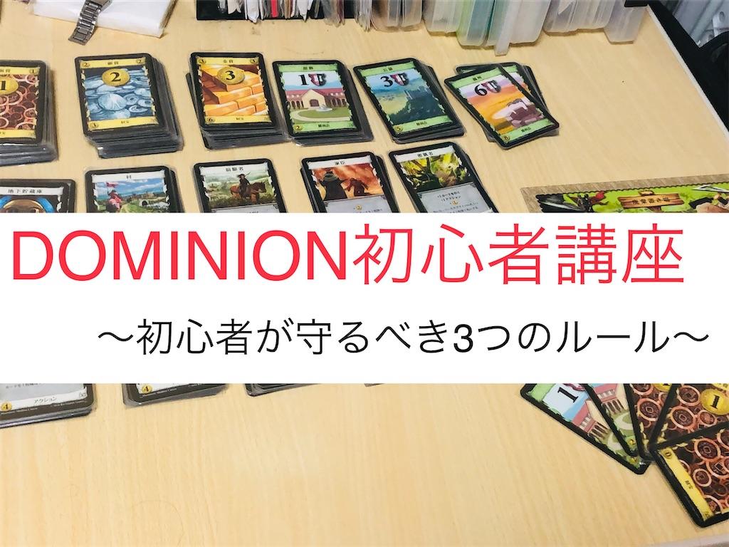 f:id:xyoshixaki:20210212193019j:image