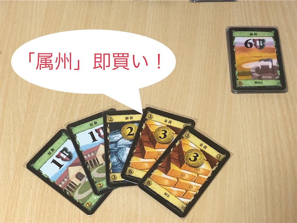 f:id:xyoshixaki:20210212194113j:image
