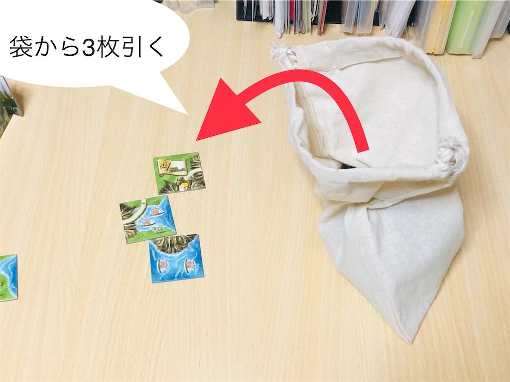 f:id:xyoshixaki:20210531234321j:image