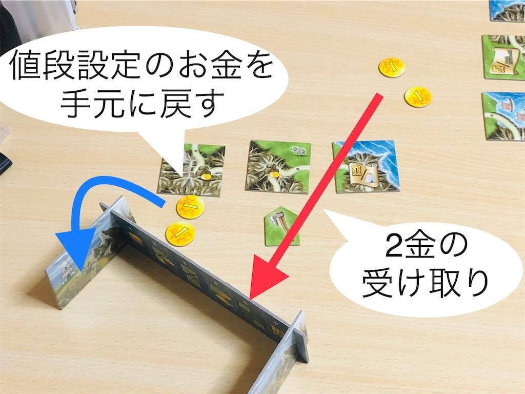 f:id:xyoshixaki:20210601000249j:image
