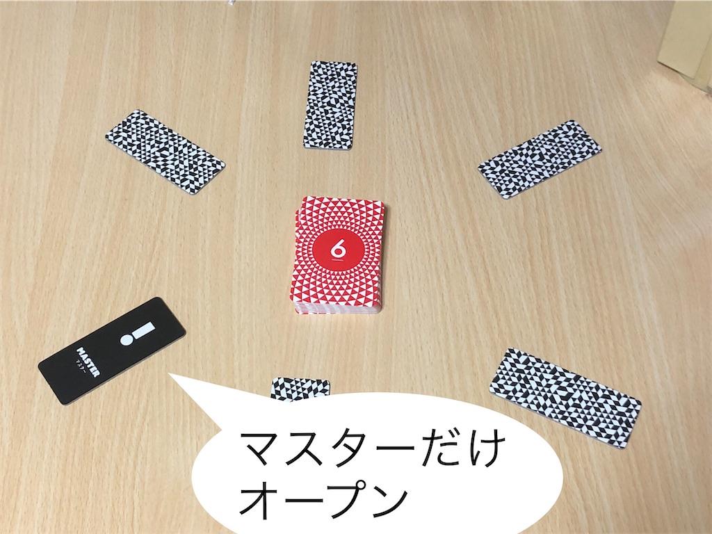 f:id:xyoshixaki:20210612005825j:image