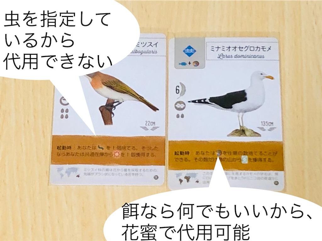 f:id:xyoshixaki:20210614234701j:image