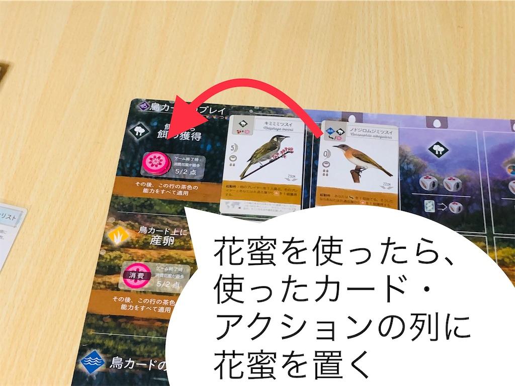 f:id:xyoshixaki:20210615000129j:image