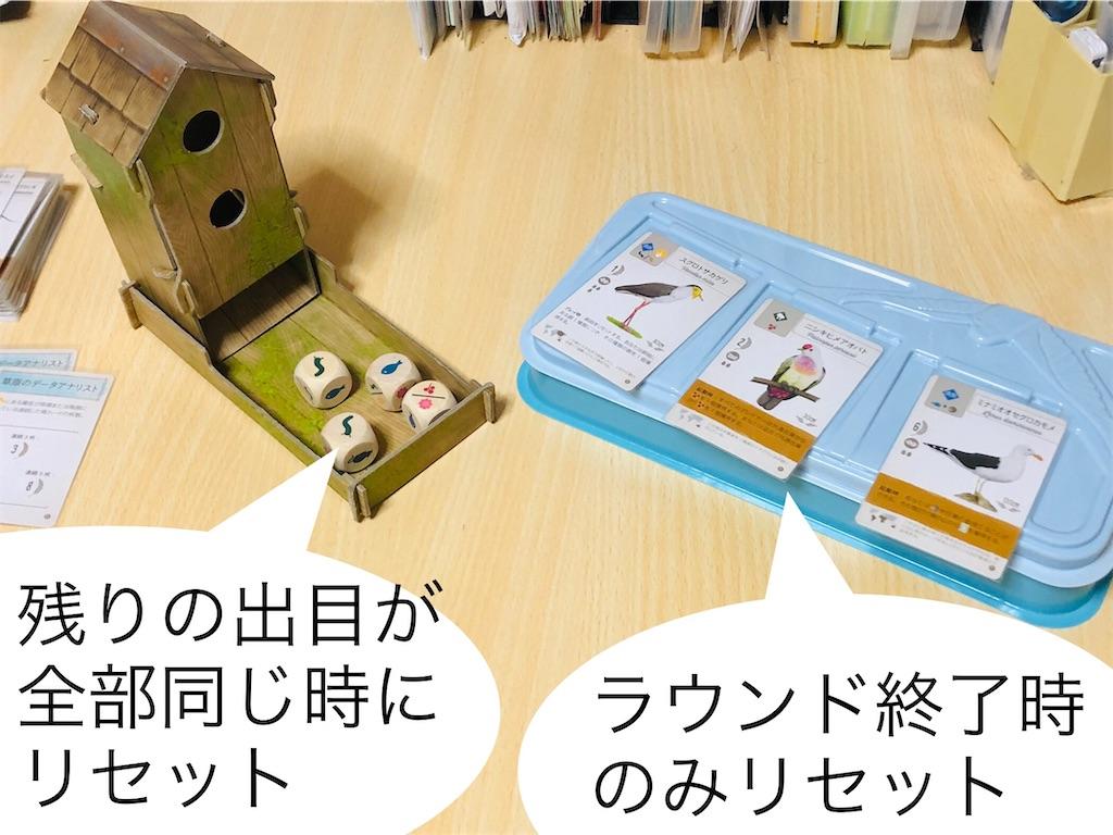 f:id:xyoshixaki:20210615002145j:image
