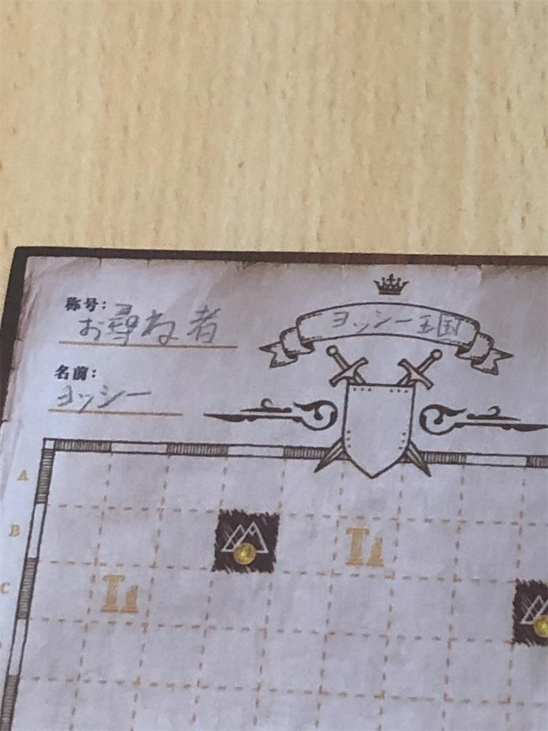 f:id:xyoshixaki:20210717005320j:image
