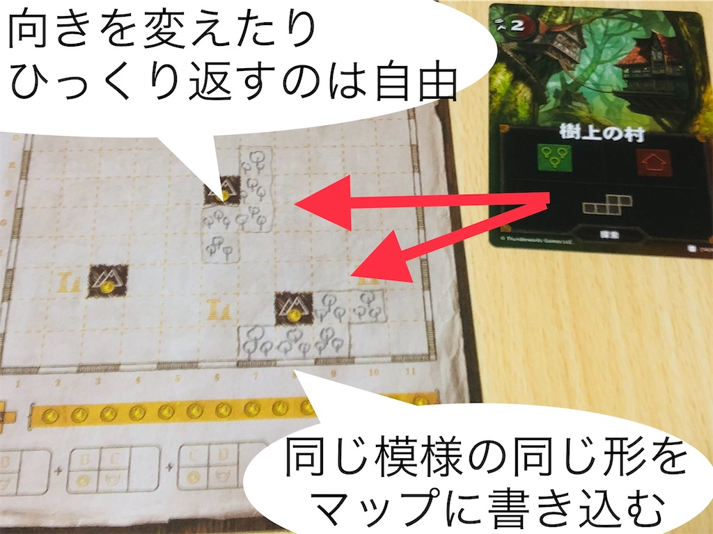 f:id:xyoshixaki:20210717012618j:image