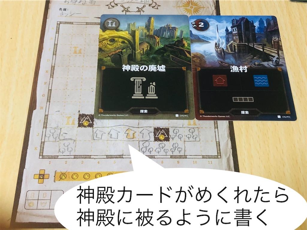f:id:xyoshixaki:20210717021337j:image