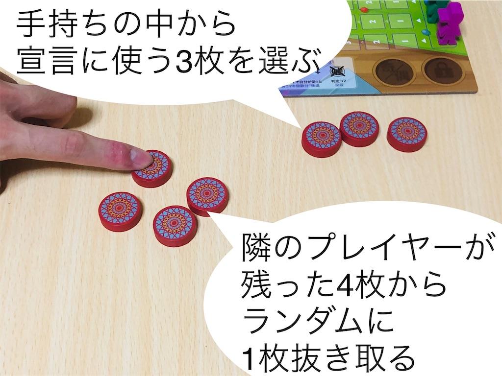 f:id:xyoshixaki:20210726001121j:image