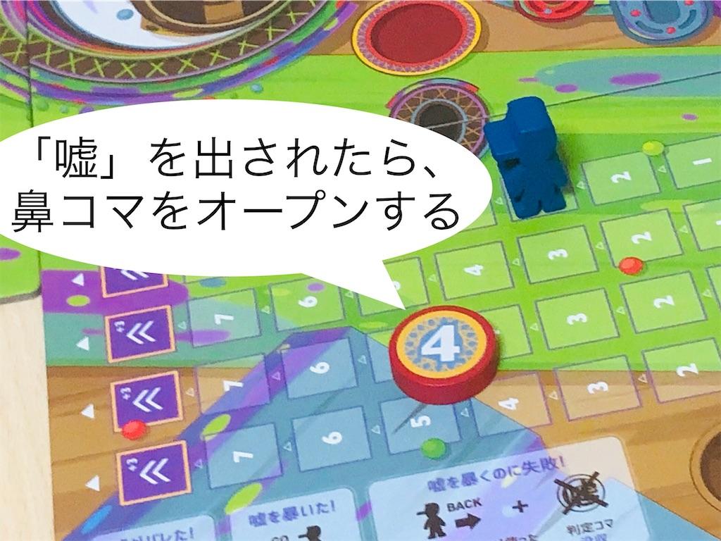 f:id:xyoshixaki:20210726005130j:image