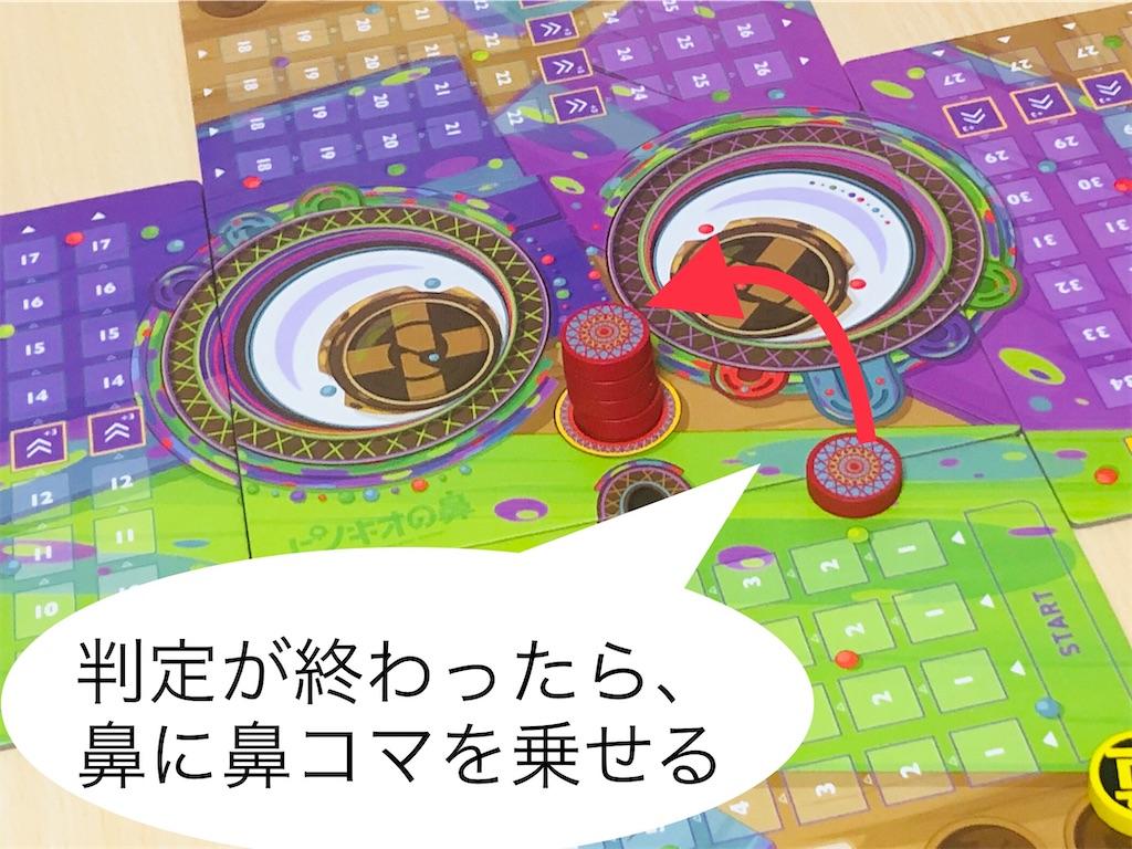 f:id:xyoshixaki:20210726014430j:image