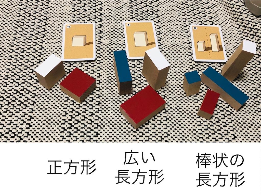f:id:xyoshixaki:20210803015412j:image