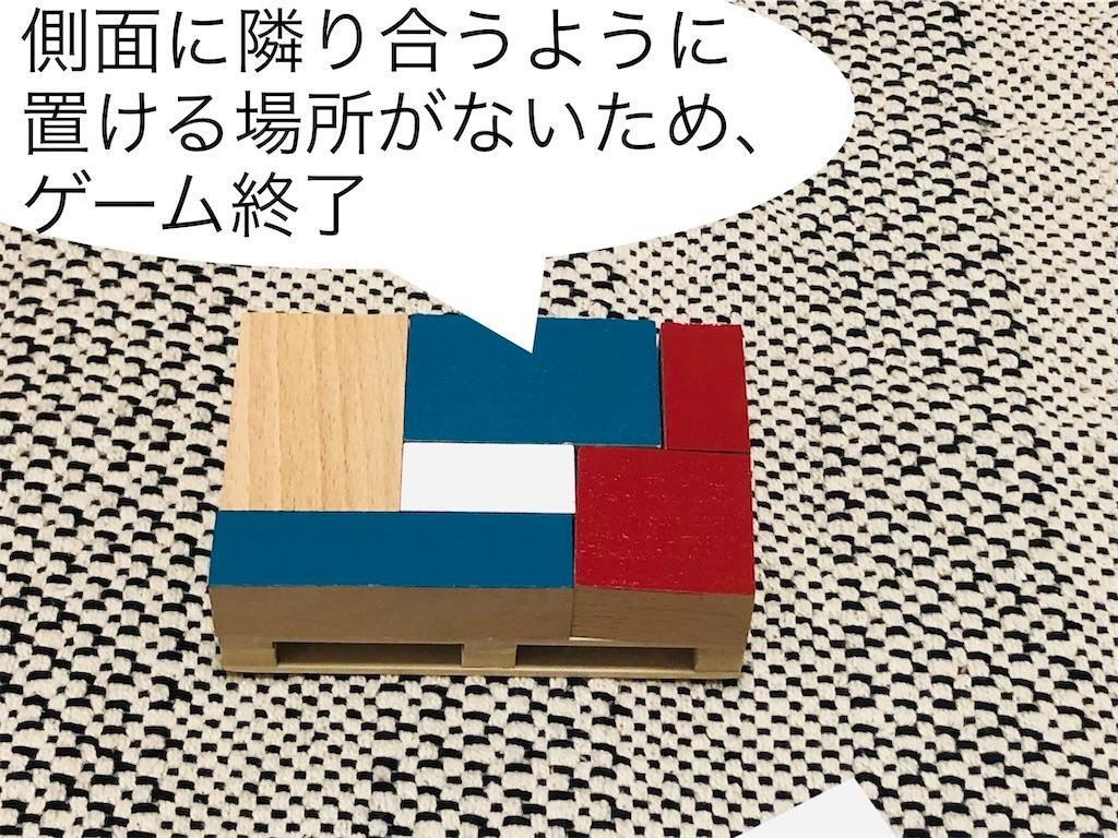 f:id:xyoshixaki:20210803020959j:image