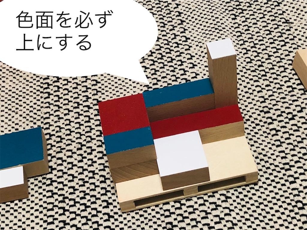 f:id:xyoshixaki:20210803022236j:image