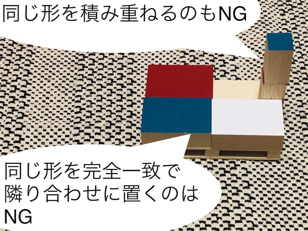 f:id:xyoshixaki:20210803022256j:image