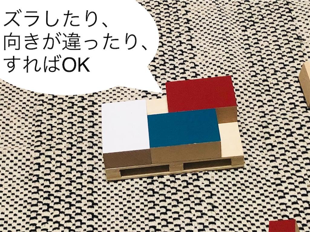 f:id:xyoshixaki:20210803022300j:image
