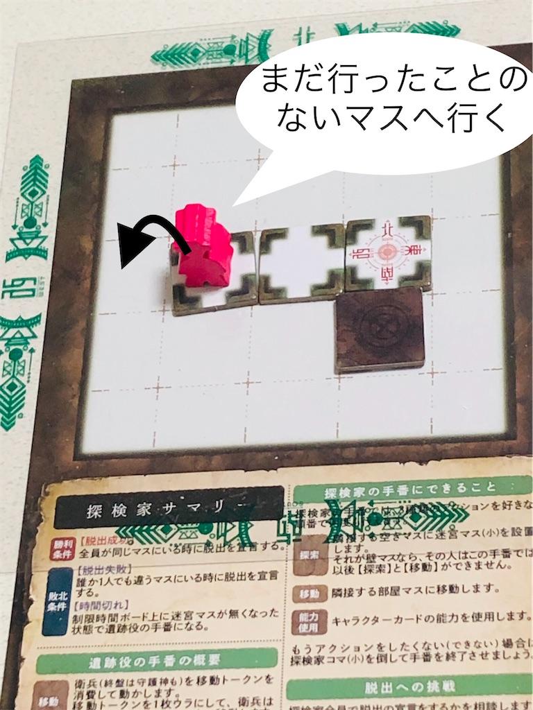 f:id:xyoshixaki:20210824015800j:image