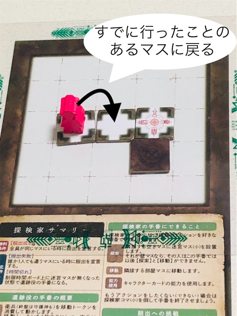 f:id:xyoshixaki:20210824015834j:image