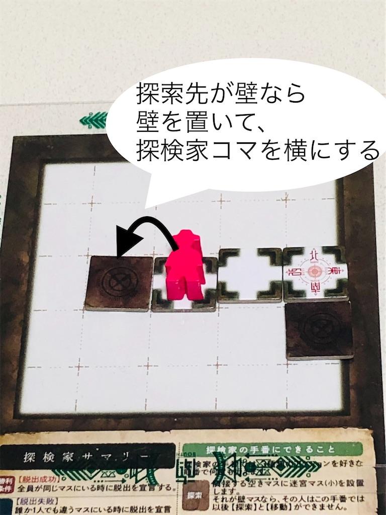 f:id:xyoshixaki:20210824020615j:image