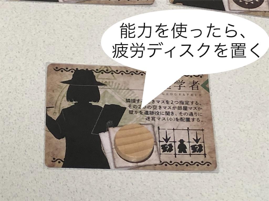 f:id:xyoshixaki:20210824021644j:image