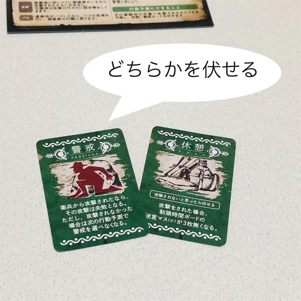 f:id:xyoshixaki:20210824022028j:image
