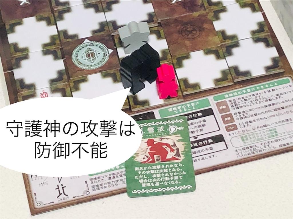 f:id:xyoshixaki:20210824023925j:image