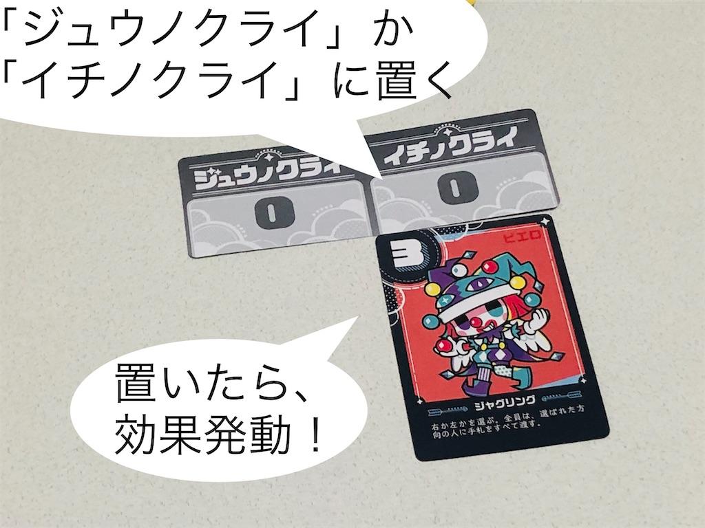 f:id:xyoshixaki:20210831013500j:image