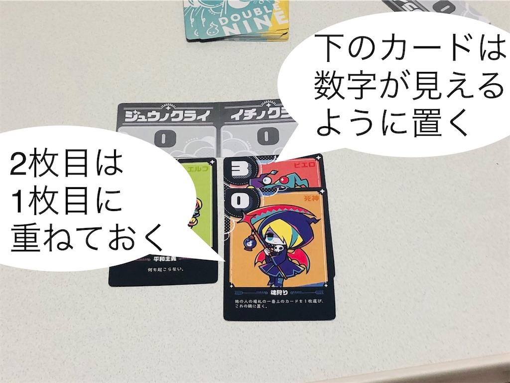 f:id:xyoshixaki:20210831013932j:image