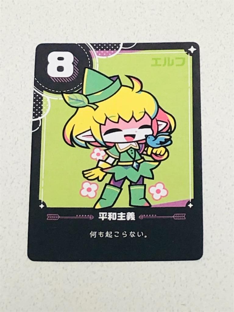 f:id:xyoshixaki:20210831014354j:image