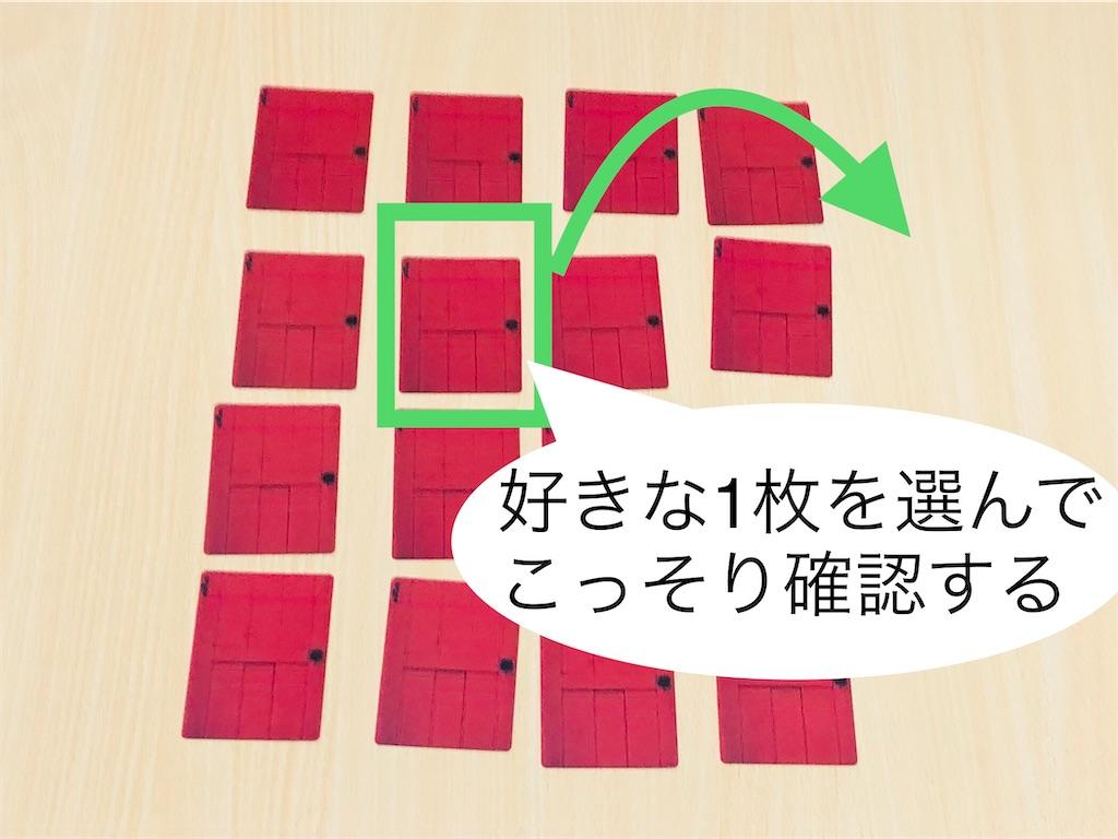f:id:xyoshixaki:20210919003842j:image