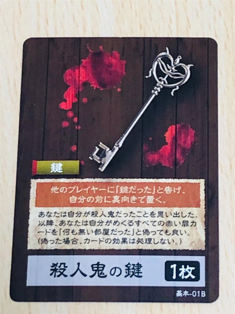 f:id:xyoshixaki:20210919004345j:image