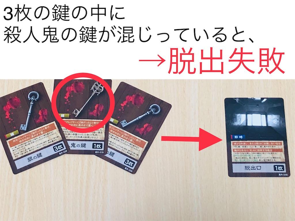 f:id:xyoshixaki:20210919005137j:image