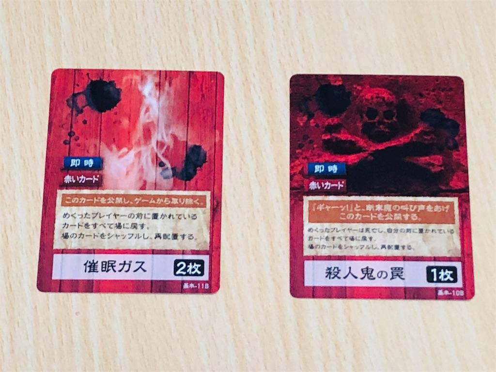 f:id:xyoshixaki:20210919005221j:image