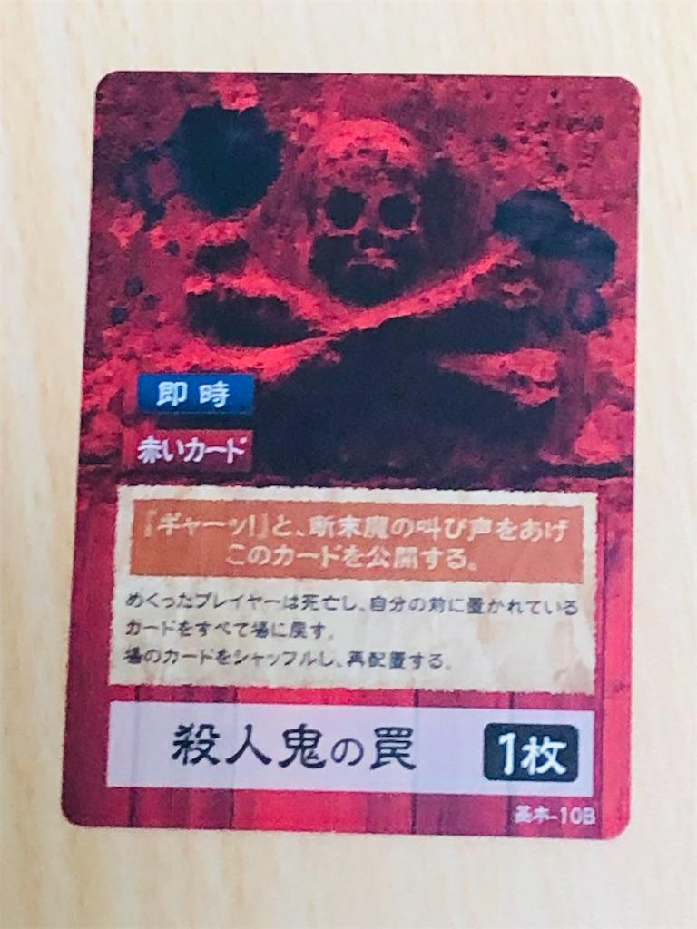 f:id:xyoshixaki:20210919005227j:image