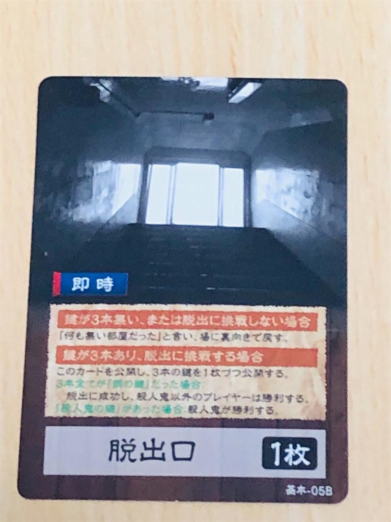 f:id:xyoshixaki:20210919005257j:image