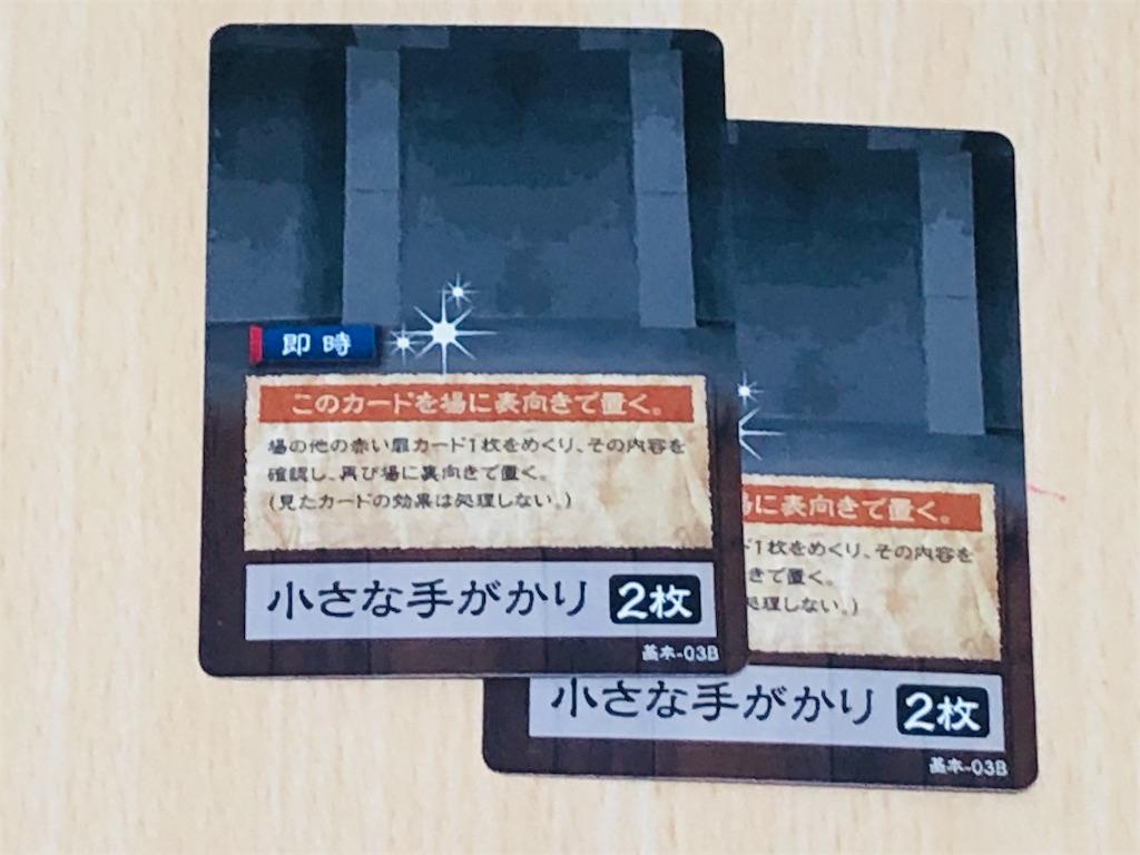 f:id:xyoshixaki:20210919005321j:image