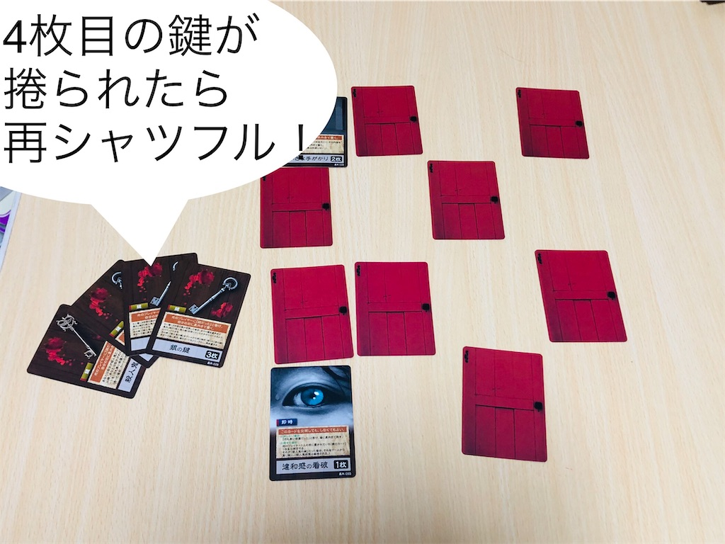 f:id:xyoshixaki:20210919010207j:image
