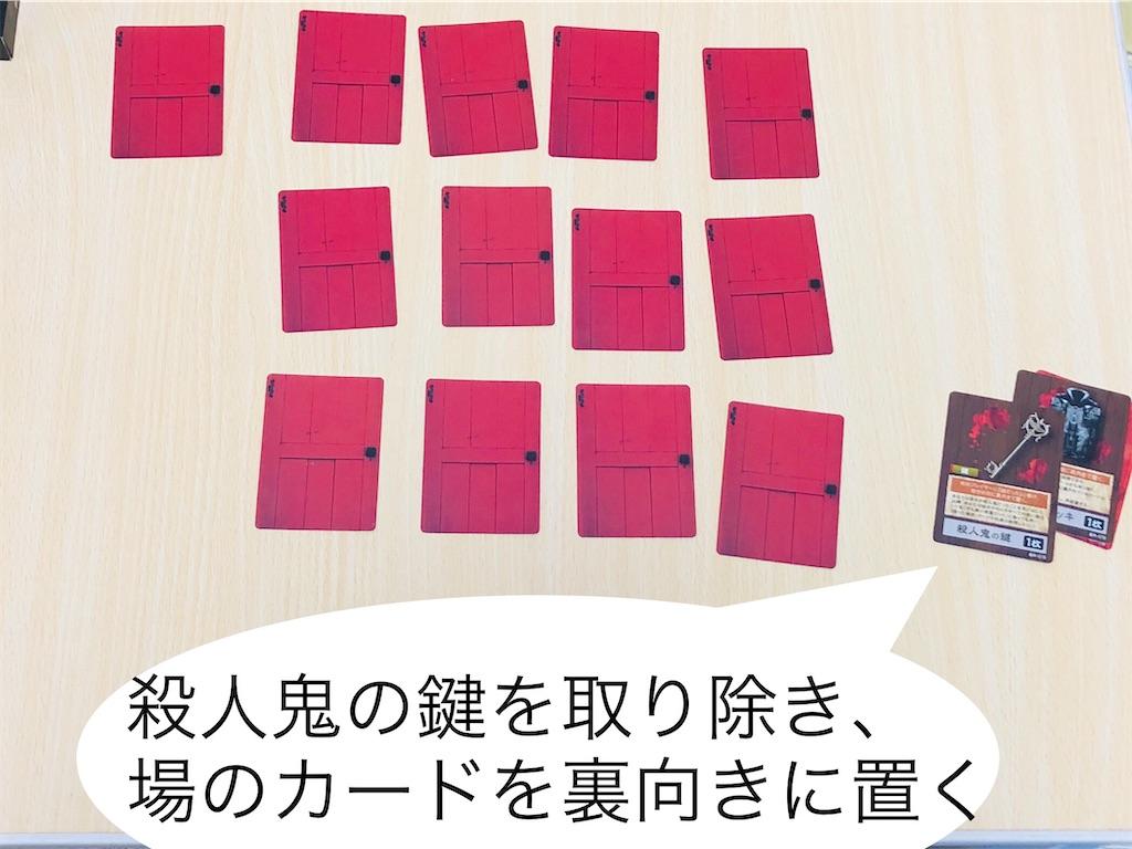 f:id:xyoshixaki:20210919010212j:image