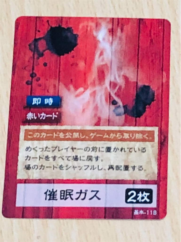 f:id:xyoshixaki:20210919025106j:image