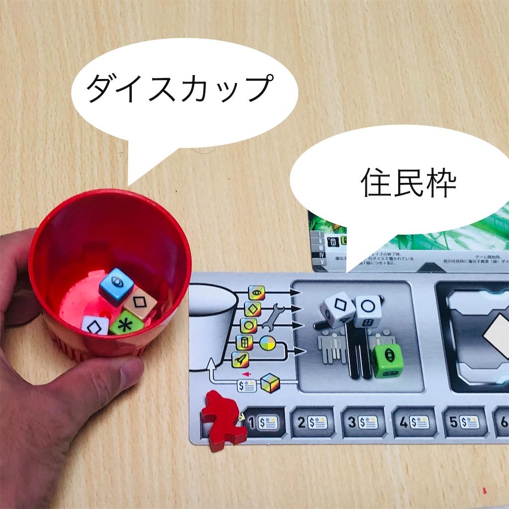 f:id:xyoshixaki:20210927003715j:image