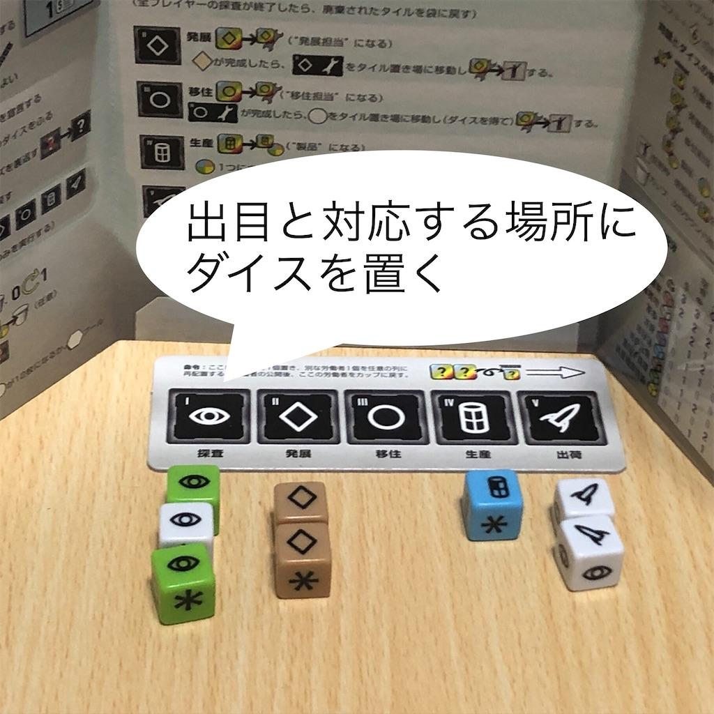 f:id:xyoshixaki:20210927004818j:image