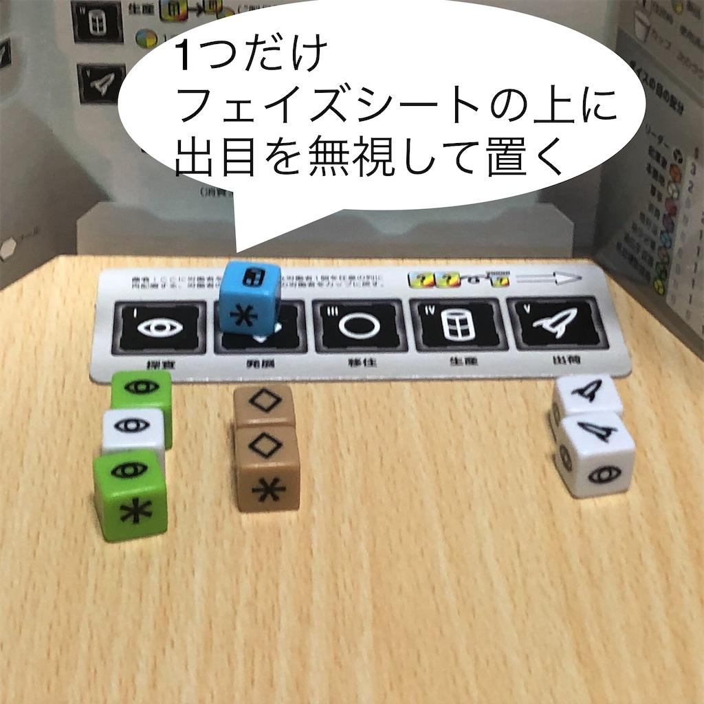f:id:xyoshixaki:20210927004906j:image