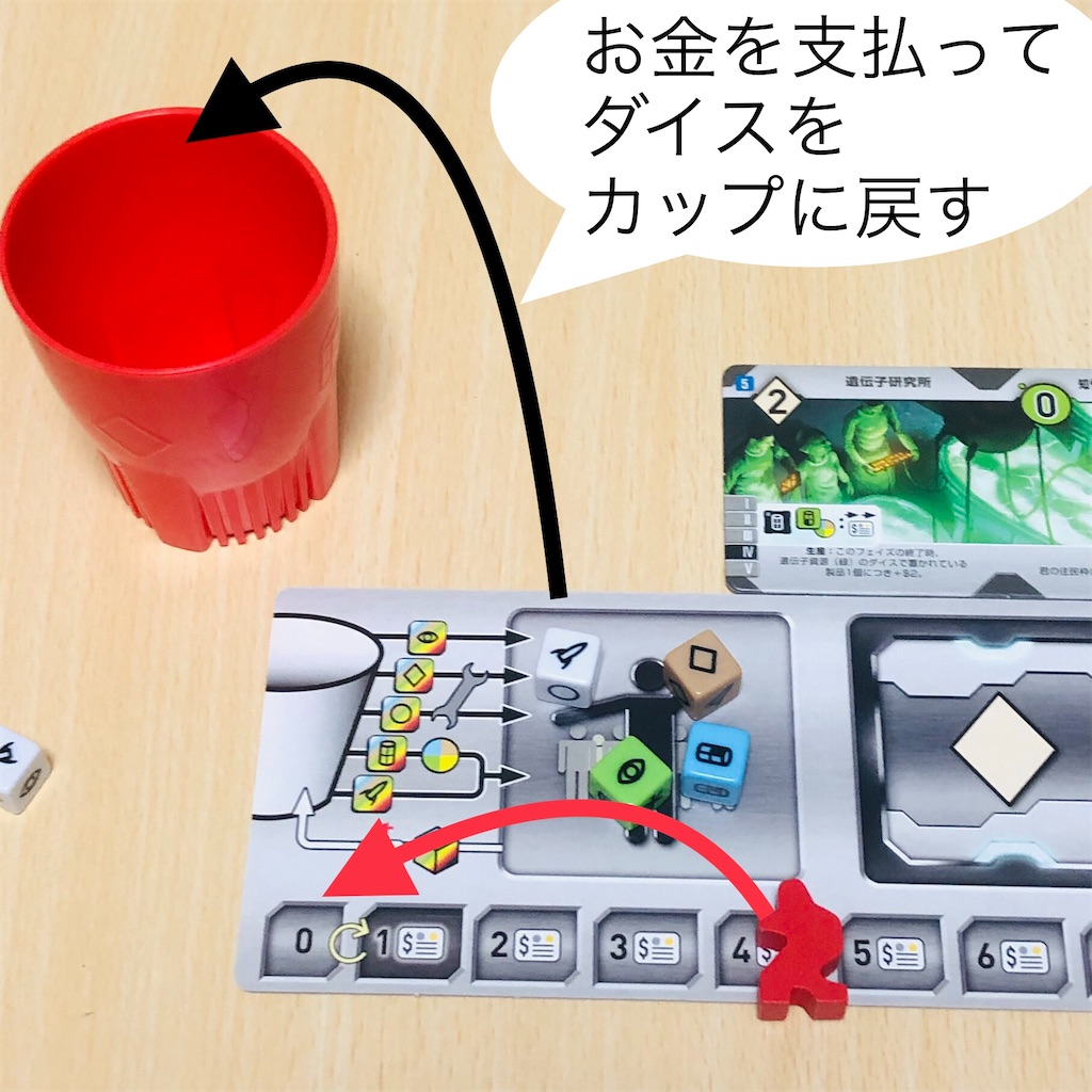 f:id:xyoshixaki:20210927011343j:image