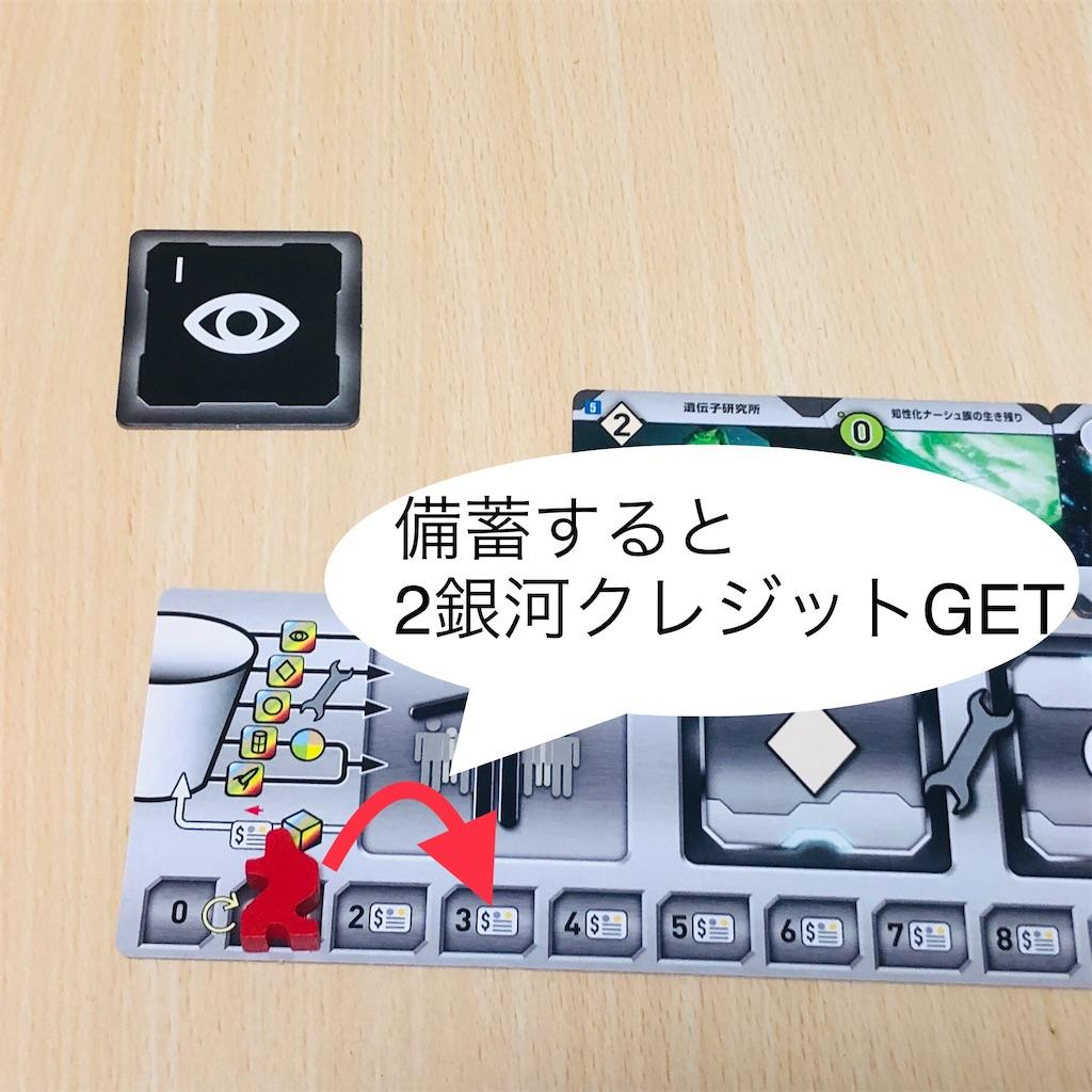 f:id:xyoshixaki:20210927011535j:image