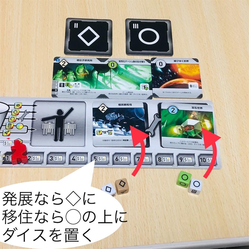 f:id:xyoshixaki:20210927011615j:image